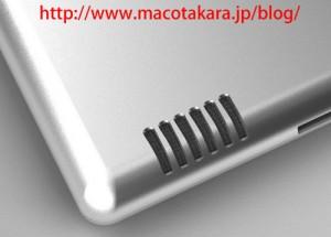 iPad 2 - Speaker maggiorato