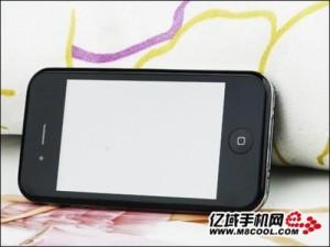 clone iphone 5 cinese