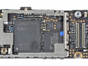 Chip qualcomm di iPhone Verizon