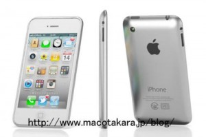 Mockup di un iPhone 5 con cover in metallo