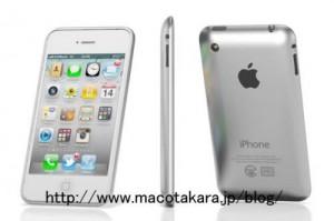 Mockup di un iPhone 5 con cover in metallo