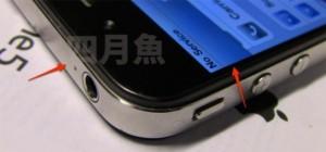 iPhone 5: dettaglio superiore