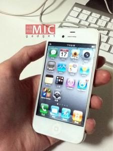 Prototipo di iPhone 4S o iPhone 5?